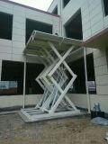 直銷亳州市倉儲貨梯剪叉式升降梯固定液壓貨梯