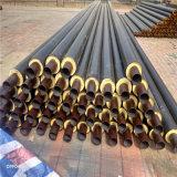 聚氨酯預製保溫鋼管 DN50/60小區供熱保溫管松原