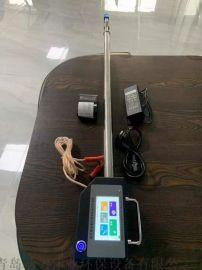 锅炉排风管道烟气湿度工况检测仪