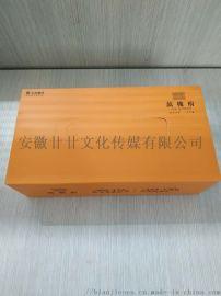 合肥厂家供应蚌埠广告盒抽纸巾定制广告促销会员赠品