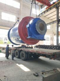 供应环保节能型选矿球磨机 石英砂球磨机