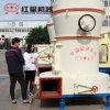 大型雷蒙機5R4525 紅星鉀長石雷蒙磨粉機