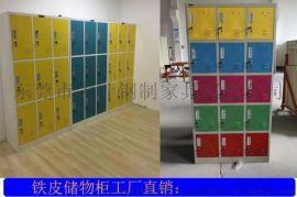 深圳市铁皮储物柜生产12门员工宿舍铁皮储物柜