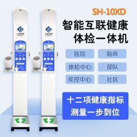 SH-10XD增强智能身高体重秤 可测量体温