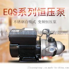 EQS800IC清水自吸泵智能变频恒压泵