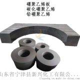 門用含硼聚乙烯板材生產廠家