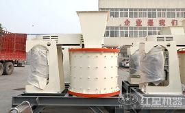 复合式制砂机 细碎制砂机 小型打砂机设备厂家报价
