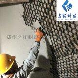 脱硫烟道耐磨陶瓷涂料 龟甲网耐磨胶泥