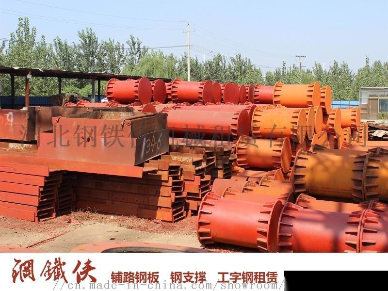 钢支撑出租钢板租赁工字钢租赁河北钢铁侠租赁