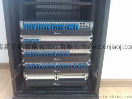 南阳无线网络覆盖设备 随身无线网用