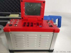 路博LB-62系列综合烟气分析仪厂家直销