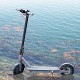 小米同款8.5寸電動滑板車 成人折疊滑板車廠家直銷