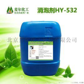 胶粘剂用消泡剂-乳液型用消泡剂厂家