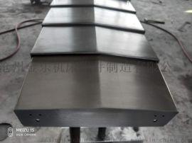 厂家定制武汉数控龙门铣床钢板防护罩 导轨护罩