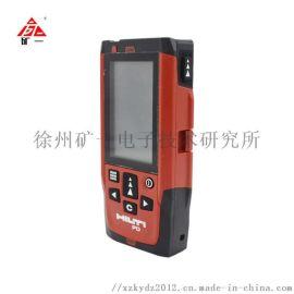 手持式激光测距仪红外测距