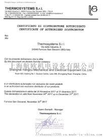 thermosystems温度探头 TSSZ-410