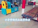 廣東潮州小導管加工機,42小導管箭頭機