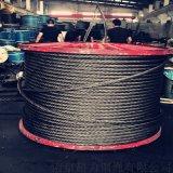 打桩机专用钢丝绳 旋挖机锻打6k36WS+IWR