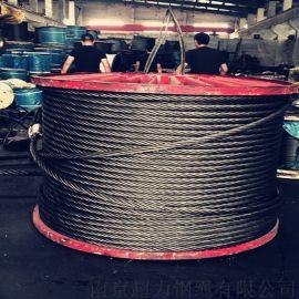 打樁機專用鋼絲繩 旋挖機鍛打6k36WS+IWR