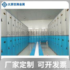 忻州世腾体育馆 衣柜 洗浴存储柜定制款式新颖