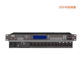 LAX DSP48 4进8出数字音频处理器
