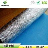 XPE复合铝箔空调隔热管