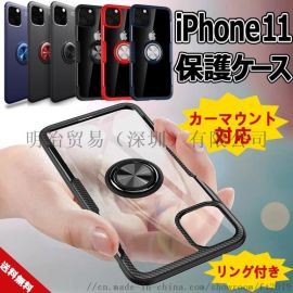 iphone11 pro max 手机壳