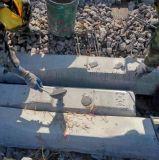 宜宾铁建专用道钉锚固剂现货直供