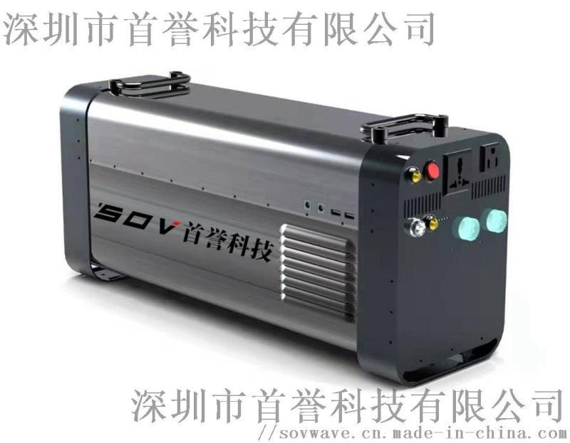 1000000毫安多功能电源储能电源逆变器户外电源