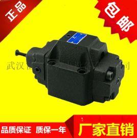 供应GL25意大利HANSA-TMP液压手动泵电磁阀/压力阀
