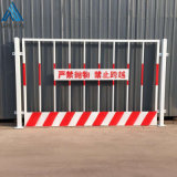 施工工地防护栏/工地警示围栏
