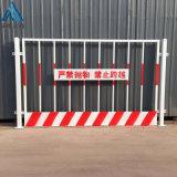 施工工地防護欄/工地警示圍欄