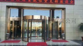上海浦东区自动门维修办公楼旋转门安装
