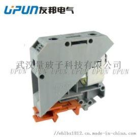 友邦 冷压防潮大电流接线端子UKJ--50