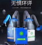 韓城哪余有賣旱菸淨化器13772489292