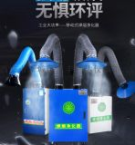 韩城哪里有卖  净化器13772489292