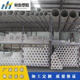 聚丙烯管PP管环保PP风管加工定制PP管产地货源