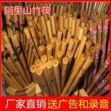 地摊赶集跑江湖商品甜竹筷阿里山筷子5-10元模式厂家