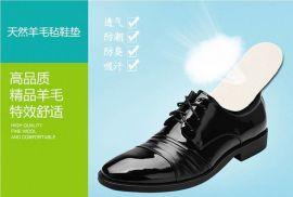 江湖地摊热销新品10元四双模式秋冬季加厚羊毛毡鞋垫多少钱