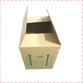 高中低档包装纸箱 厂家定做 厂价供应
