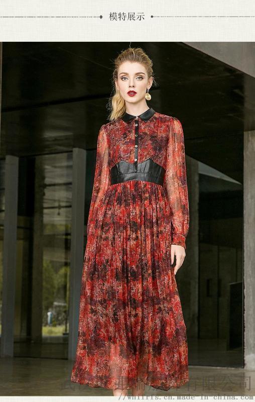 名妹2020春夏新款套头中长款裙子品牌服装进货价