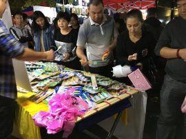 韩国纳米牙刷批发