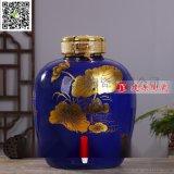 100斤150斤200斤青花陶瓷大酒壇裝配龍頭