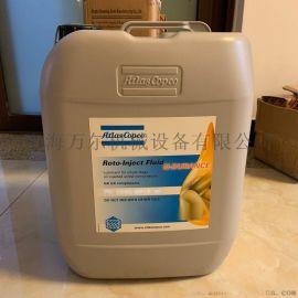 599015165博格配件冷却润滑油(3000h)