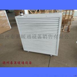 防爆暖风机SNF-5/6/8热水暖风机