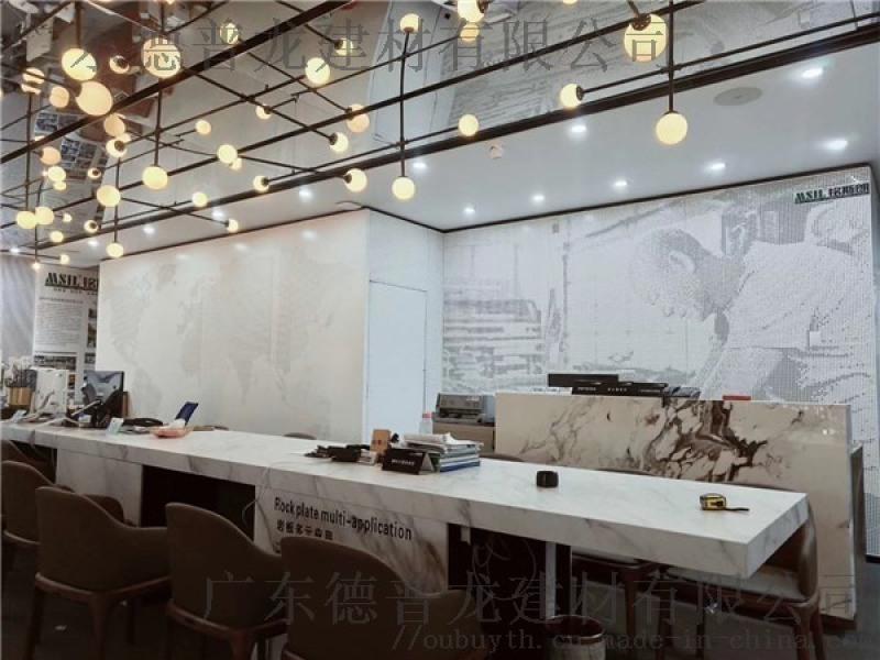 详细介绍冲孔铝单板,大小圆孔铝单板室内幕墙