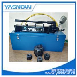 超高压手动泵 超高压手动液压泵压力多大