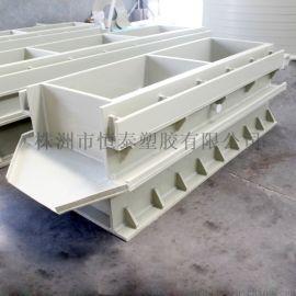 厂家定制PP/PVC电解槽电镀槽 氧化槽反应设备