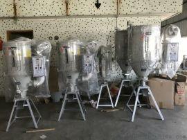 注塑烘干机烘料桶 塑料颗粒原料除湿干燥机 烘料斗