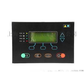 原装**英格索兰空压机控制器面板主控器显示屏19067875